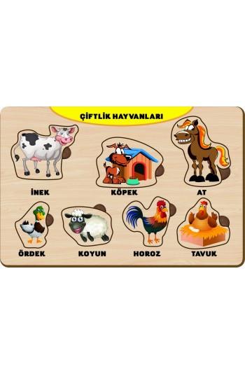7 Parça Çiftlik Hayvanları Ahşap Puzzle