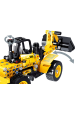 Technıc Lego Excavator Construction Engineering Vehicle 322 Piece Toy Intelligence-Enhancing Lego Toy