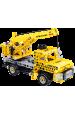 Technıc Lego Crane Construction Work Machine Intelligence Enhancing Lego Toy